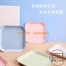【10個裝】碟子家用小吃碟水果盤塑料骨碟零食盤小方盤【輕派工作室】