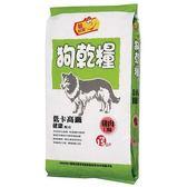 最划算狗乾糧-雞肉15kg【愛買】