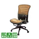 GXG 短背全網 電腦椅 (無扶手) TW-81Z8 ENH