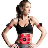 腹肌貼健身儀懶人收腹機智能器材家用