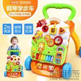 寶寶學步車手推車玩具嬰兒童多功能可調速防側翻助步車6/7-18個月