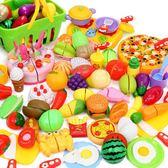 兒童切水果蔬菜切切樂玩具蛋糕過家家廚房組合套裝寶寶女孩男孩 全館免運 可大量批