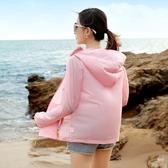 防曬衣 防曬衣女短款防紫外線2020夏季新款韓版學生寬鬆bf百搭超薄款外套 交換禮物