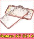 【萌萌噠】三星 Galaxy A7 2016版 A710 閃鑽秘密花園保護套  女神系列 電鍍貼鑽 超薄全包款 手機殼
