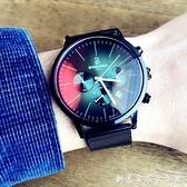 2020新款多功能手錶男學生時尚潮流防水黑科技新概念帶石英錶 聖誕節免運