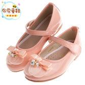布布童鞋 BabyView寶貝優璀璨巴黎系列甜心粉亮飾足弓支撐公主鞋-娃娃鞋-童鞋 [ OFW655G ] 粉紅款