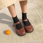 春季新款圓頭娃娃鞋女韓版復古平底休閒單鞋學生小皮鞋女鞋潮   潮流前線