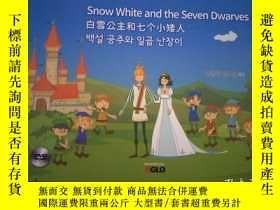 二手書博民逛書店Snow罕見White and the Seven DwarvesY332659