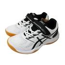 (C1) ASICS 亞瑟士 UPCOURT 4 PS 兒童 排球鞋 1074A029-100 白X黑 [陽光樂活]
