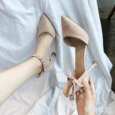 中大尺百搭尖頭細跟高跟鞋女士韓版中跟高跟涼鞋女鞋子 zm4300【每日三C】