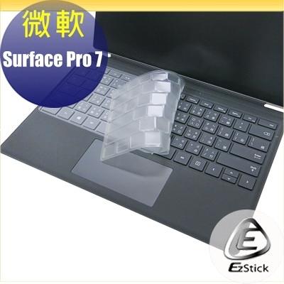【Ezstick】Microsoft Surface Pro 7 專用 奈米銀抗菌TPU鍵盤保護膜