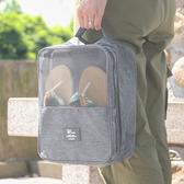 鞋袋 陽離子 出國旅行 防潑水 乾濕分離 韓版 鞋包 旅遊 拉鍊袋 刷色雙層鞋袋 ✭慢思行✭【B045】