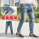 牛仔褲 飄條吊飾刀割破壞刷色小直筒牛仔褲...