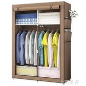 簡易衣櫃布藝簡約現代臥室經濟型成人組裝加固整體衣櫃家用布衣櫃CY『小淇嚴選』