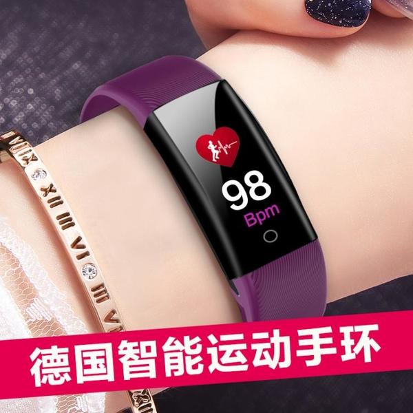 vivo Y85 小米6X MI8 SE榮耀9i智慧手環心率血壓彩屏男女運動手表 快速出貨