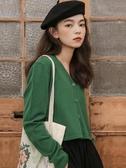 特惠短款外套墨錦短款V領針織衫女新款純色薄款開衫外套寬鬆學生毛衣交換禮物