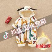 嬰兒連體衣秋冬裝加厚寶寶棉衣036-12個月新生兒外出抱衣卡通棉襖   走心小賣場