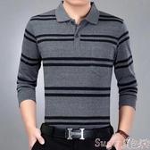 polo衫新款男式長袖t恤中年棉翻領polo衫中老年人大碼條紋體恤爸爸裝 交換禮物