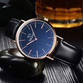 (交換禮物 聖誕)尾牙 手錶男超薄時尚潮流腕錶帶學生錶韓版簡約防水女石英錶dw