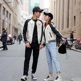 情侶外套2018新款春秋季不一樣的情侶裝秋裝套裝情侶款棒球服女『櫻花小屋』