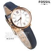 FOSSIL 羅馬佳人 小巧時尚腕錶 女錶 真皮錶帶 深藍/白面/玫瑰金電鍍 防水手錶 ES4410