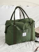 旅行袋子手提行李包單肩短途帆布旅行包女大容量斜挎收納包男『小淇嚴選』