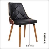 【水晶晶家具/傢俱首選】JF0925-13摩爾胡桃色櫸木實木腳黑皮餐椅