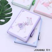 好康618 插畫手賬本學生日記本子/記事本