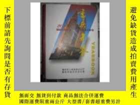 二手書博民逛書店重慶年鑑罕見2014(附光盤)Y183968 重慶市人民政府辦公