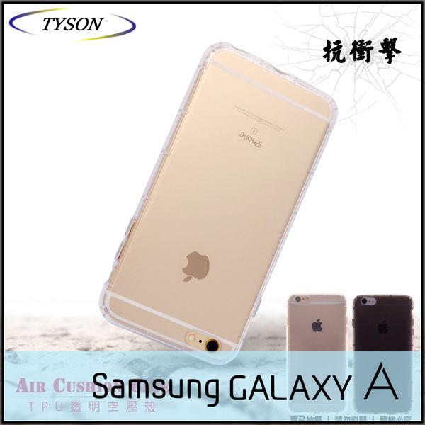 ☆TPU透明空壓殼 Samsung Galaxy A8 SM-A800/A8 (2016) SM-A810YZ 保護殼/透明套/手機殼