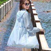 長版薄外套防曬衣夏季防曬服學生正版bf寬鬆外套潮 交換禮物熱銷款