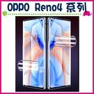 OPPO Reno4 Pro Reno 4 Z 水凝膜保護膜 藍光保護膜 全屏覆蓋 曲面手機膜 滿版螢幕保護膜