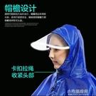 雙人雨衣機車防水電瓶車電動男女加大加厚兩側加長遮腳騎行 【全館免運】
