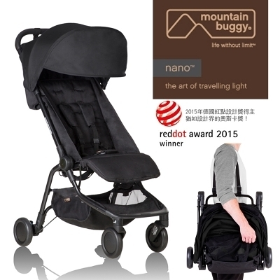 Mountain Buggy 最新第二代nano手推車(紅/藍/黑)(口袋車)[衛立兒生活館]