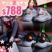 任選2雙788運動鞋韓版簡約休閒透氣織帶運動慢跑鞋【02S9499】