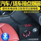 車載重低音炮汽車音響改裝超薄12V24V無線藍芽大功率摩托貨車音箱 1995生活雜貨igo