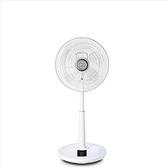 聲寶【SK-FH18DR】18吋DC變頻節能遙控立扇電風扇