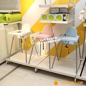 安迪洛餐椅兒童高腳椅寶寶餐椅嬰兒餐椅便攜兒童飯桌【小橘子】