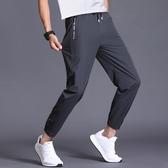 運動長褲男寬鬆休閒健身速干秋季褲子梭織褲直筒束腳薄款冰絲夏季 新年特惠
