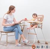 寶寶餐椅吃飯座椅子可折疊便攜多功能兒童餐桌椅【淘夢屋】