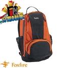 【24期0利率】Foxfire 狐火 海豚星座 雙肩後背包 相機包 (橘色) 見喜公司貨 攝影背包