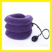館長推薦☛頸椎牽引器家用輔助治療頸椎病充氣式頸托