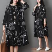 棉綢 線條圖案印花洋裝-大尺碼 獨具衣格