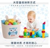 寶寶洗澡玩具置物籃嬰兒床置物籃尿片籃子加厚