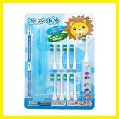 店長推薦 日本學校6年推薦原裝進口兒童超聲波電動牙刷防水軟毛寶寶3-12歲