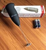 奶泡機 電動打奶器 奶泡機 攪拌器 打蛋器 牛奶發泡器 電動打奶桿送電池 交換禮物