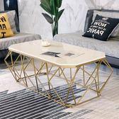 北歐大理石茶几小戶型簡約現代鐵藝輕奢ins風長方形金色組合創意