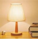 現貨 餵奶台燈 臥室床頭燈 實木可調光 創意小夜燈