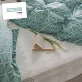 天絲™舖棉被套床包組-雙人【阿妮塔】 涼感 翔仔居家 100%tencel 萊賽爾纖維