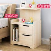 床頭櫃簡約現代臥室元以內簡易床邊櫃歐式仿實木收納儲物小櫃子T